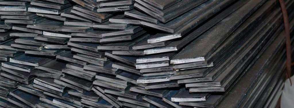 Полоса стальная купить в Киеве цена.